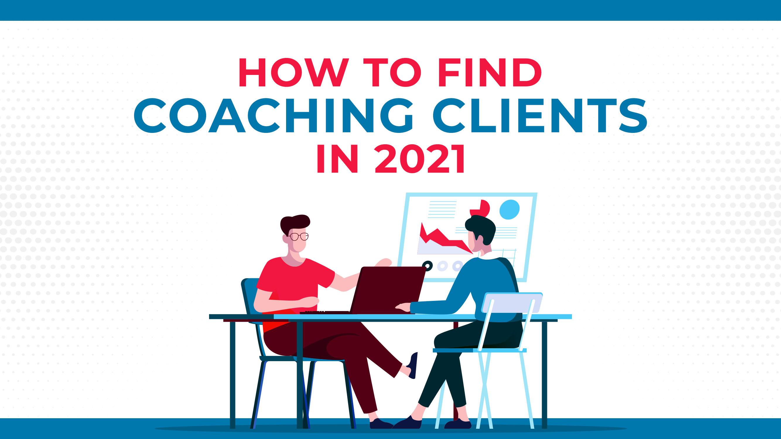 2021年如何寻找教练客户